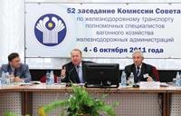 Ремонт грузовых вагонов казахстан